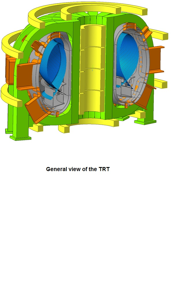 general view of TRT